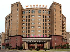 Yasheng Hotel Taicang Shaxi, Taicang (Shaxi yakınında)