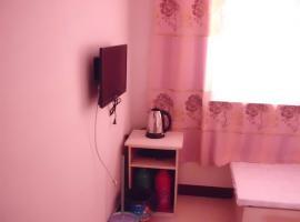 Xianyun Yujia Apartment