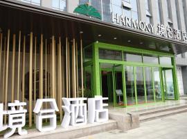 Harmony Hotel Zhengzhou, Zhengzhou (Laoyachen yakınında)