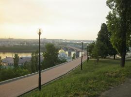 Nizhegorodskiye Apartments