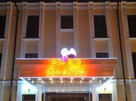 СПА - Отель Dodo
