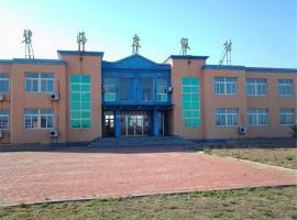 Hulu Island Blue Sea Holiday Inn, Suizhong (Xiaozhuangzi yakınında)