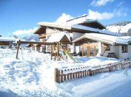 Alpenhotel Landhaus Küchl, Kirchberg in Tirol