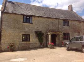 Seaborough Manor Farmhouse, Beaminster (рядом с городом Mosterton)
