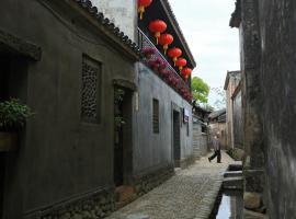 Qiantong Yishi Inn, Ninghai (Chalu yakınında)
