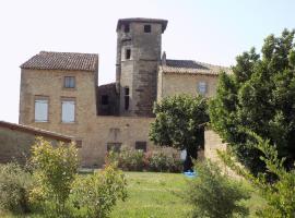 Les Gîtes de Genas, Бург-ле-Валанс (рядом с городом Пон-де-л'Изер)