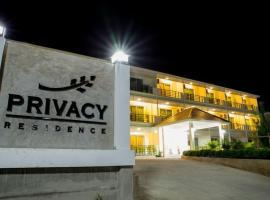 Privacy Residence Lopburi, Lop Buri