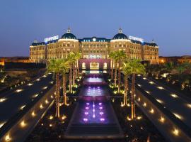 Royal Maxim Palace Kempinski Cairo, Kairo