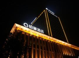 The Qube Xuzhou