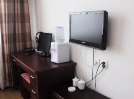Yantai Lijiaoqiao Hotel, Yantai (Zhifutun yakınında)