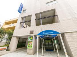 Pearl Hotel Ota, Ota (Ashikaga yakınında)