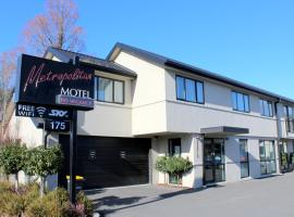 Metropolitan Motel on Riccarton