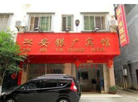 Xingan Yinguang Inn, Xing'an (Quanzhou yakınında)