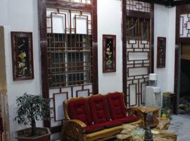 Wudangshan Tanluzhe Youth Hostel