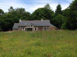 Le Parc Lann, Sainte-Brigitte (рядом с городом Silfiac)
