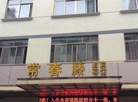 Jinhua Chunteng Inn, Jinhua (Bailongqiao yakınında)