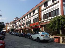 Deyi Business Hotel, Zhenning (Yutang yakınında)