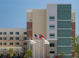 Courtyard by Marriott Raleigh-Durham Airport/Brier Creek, Raleigh