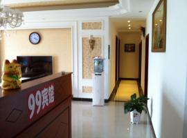 Bijie 99 Inn, Bijie