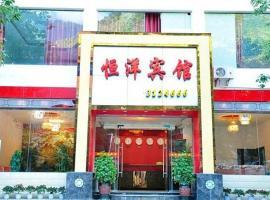 Luding Hengyang Hotel, Luding (Kangding yakınında)