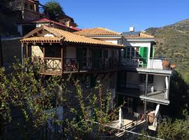 Maison Elena, Kalopanayiotis (Oikos yakınında)