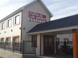 Hotel Cueva de las Manos, Perito Moreno
