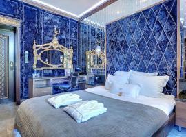 Mała Anglia Deluxe Rooms & SPA