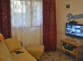 Arendaizrail Apartments - Ha-Golan Street 68, テル・アビブ