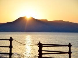 Sea and Sun Residence