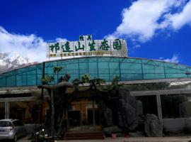 Qilianshan Ecological Garden, Qilian (Cao Daban yakınında)