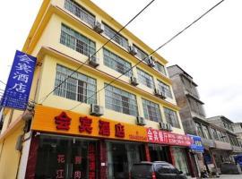 Huibin Hostel, Zhenning (Yutang yakınında)