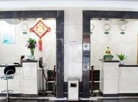 Yangzijiang Guest House, Taixing (Kou'an yakınında)