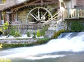 Logis Moulin Des Forges, Сент-Омер-ен-Шоссе (рядом с городом Achy)