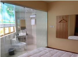 Linzhi Yonghui Business Hotel, Nyingchi (Qabnag yakınında)