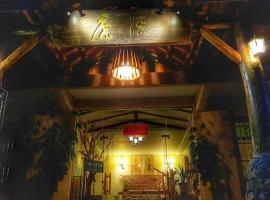 Lu Yuan Inn, Renhua (Danxialinchang yakınında)