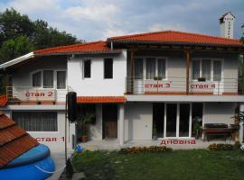 Guest House Bojana, Troyan (Oreshak yakınında)