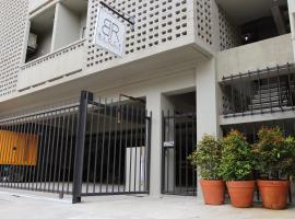 BRBlock Boutique and Residences