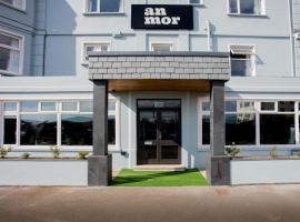 安莫爾酒店