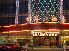 Changzhou Changyu Hotel, Changzhou (Qianhuang yakınında)