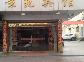 Funing Jingyuan Inn, Funing (Binhai yakınında)