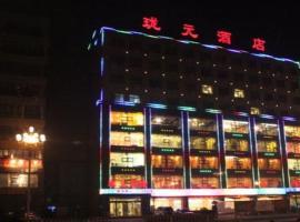 Chaoyang Longyuan Hotel, Chaoyang (Beipiao yakınında)