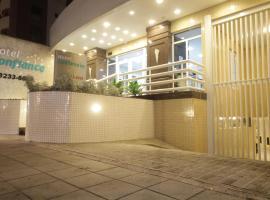 Hotel Confiance Soho Batel