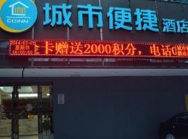 City Comfort Inn Ezhou Gulou, Ezhou (Tuanfeng yakınında)