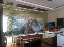 Yinchuan Zhongxiang Hotel, Yinchuan (Tianshuihe yakınında)