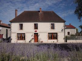Amabilité, Journet (рядом с городом Bourg-Archambault)