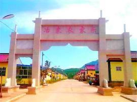 Ye's Farmhouse, Jingyuan (Huating yakınında)