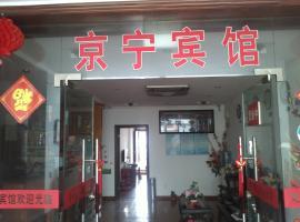 Jingning Hotel, Taizhou (Jiangnian yakınında)