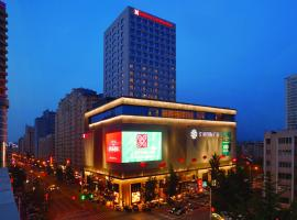 Hilton Garden Inn Dandong, Dandong (Wulongbei yakınında)