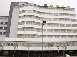 Lianyungang Best Eastern Hotel, Lianyungang (Xiliandao yakınında)