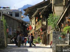 Hailuogou Jinshan Hongshi Inn, Luding (Moxi yakınında)